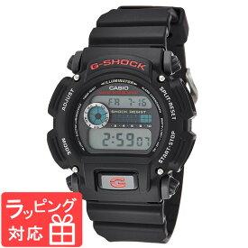 【名入れ・ラッピング対応可】 【3年保証】 カシオ 腕時計 CASIO G-SHOCK Gショック ジーショック 時計 メンズ 新品 時計 多機能 防水 海外モデル DW-9052-1V ブラック 黒 DW-9052-1VDR カシオ 腕時計 【あす楽】