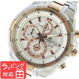 【無料ギフトバッグ付き】 【名入れ対応】 【3年保証】 カシオ CASIO エディフィス EDIFICE クロノグラフ クオーツ メンズ 腕時計 EFR-539SG-7A5V ホワイト