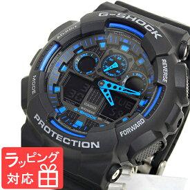 【名入れ・ラッピング対応可】 【3年保証】 カシオ 腕時計 CASIO G-SHOCK Gショック ジーショック GA-100-1A2DR 海外モデル 防水 ジーショック 時計 メンズ 海外モデル GA-100-1A2 ブラック 黒×ブルー カシオ 腕時計 【あす楽】