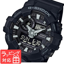 【名入れ・ラッピング対応可】 【3年保証】 CASIO カシオ Gショック 防水 G-SHOCK ジーショック メンズ アナデジ デジタル アナログ クオーツ 腕時計 GA-700-1B 海外モデル オールブラック 黒 3D [国内 GA-700-1BJF と同型] 【あす楽】