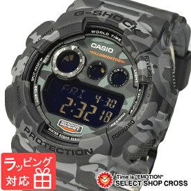 【無料ギフトバッグ付き】 【名入れ対応】 【3年保証】 G-SHOCK CASIO カシオ Gショック 防水 ジーショック メンズ 腕時計 デジタル 迷彩柄 カモフラージュシリーズ GD-120CM-8DR ブラック 黒 海外モデル