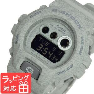 【3年保証】G-SHOCKCASIOカシオGショック防水ジーショックメンズ腕時計HeatheredColorSeriesビッグケースデジタルGD-X6900HT-8DRグレー海外モデル