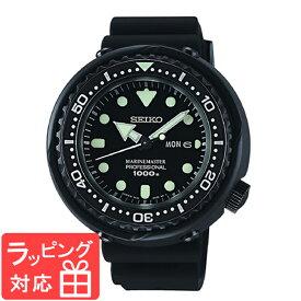 【無料ギフトバッグ付き】 【3年保証】 SEIKO セイコー PROSPEX プロスペックス クオーツ メンズ 腕時計 SBBN025 【PROSPEX_20160224】 正規品 【あす楽】