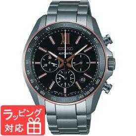 【無料ギフトバッグ付き】 【3年保証】 SEIKO セイコー BRIGHTZ ブライツ メカニカル 自動巻(手巻つき) メンズ 腕時計 SDGZ012 正規品 【あす楽】