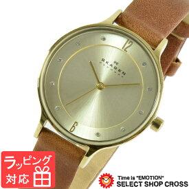 【3年保証】 スカーゲン メンズ レディース ユニセックス 腕時計 SKAGEN 時計 スカーゲン 時計 SKAGEN 腕時計 人気 ANITA ア二タ クオーツ ブランド SKW2147 ゴールド×ブラウン スカーゲン レディース