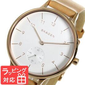 【無料ギフトバッグ付き】 【3年保証】 スカーゲン メンズ レディース ユニセックス 腕時計 SKAGEN 時計 スカーゲン 時計 SKAGEN 腕時計 人気 アニタ クオーツ ブランド SKW2405 ホワイト スカーゲン レディース