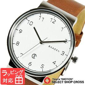 【3年保証】 スカーゲン メンズ レディース ユニセックス 腕時計 SKAGEN 時計 スカーゲン 時計 SKAGEN 腕時計 人気 クオーツ レザー ホワイト×ブラウン SKW6292 スカーゲン レディース 【あす楽】