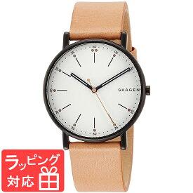 【3年保証】 スカーゲン メンズ レディース ユニセックス 腕時計 SKAGEN 時計 スカーゲン 時計 SKAGEN 腕時計 人気 シグネチャー SKW6352 ホワイト/ブラウン スカーゲン レディース