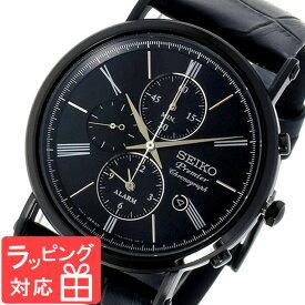 【無料ギフトバッグ付き】 【3年保証】 セイコー SEIKO 時計 プルミエ Premier クロノグラフ クオーツ メンズ 腕時計 おしゃれ SNAF79P1 ブラック 海外モデル セイコー SEIKO 腕時計 【あす楽】