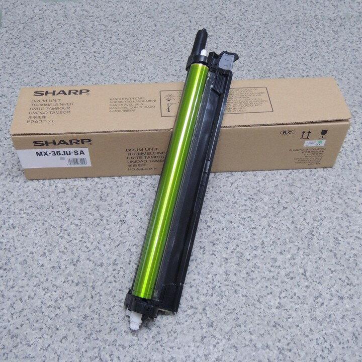 シャープ MX-2610FN MX-3110FN MX-3610FN MX-2640FN MX-3140FN MX-3640FN ドラムユニット