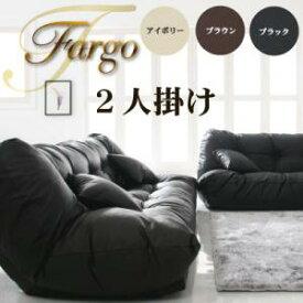 フロアリクライニングソファ【Fargo】ファーゴ 2人掛け