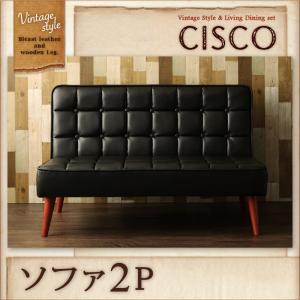 ヴィンテージスタイル・リビングダイニングセット【CISCO】シスコ/ソファ2P