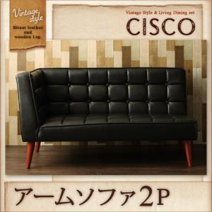 ヴィンテージスタイル・リビングダイニングセット【CISCO】シスコ/アームソファ2P