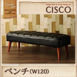 ヴィンテージスタイル・リビングダイニングセット【CISCO】シスコ/ベンチ