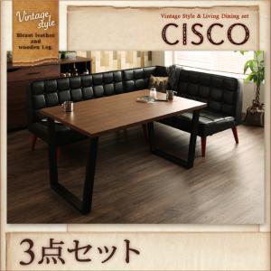 ヴィンテージスタイル・リビングダイニングセット【CISCO】シスコ/3点セット