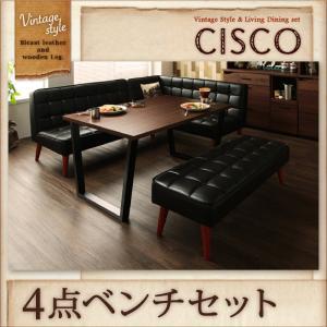 ヴィンテージスタイル・リビングダイニングセット【CISCO】シスコ/4点ベンチセット