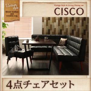 ヴィンテージスタイル・リビングダイニングセット【CISCO】シスコ/4点チェアセット