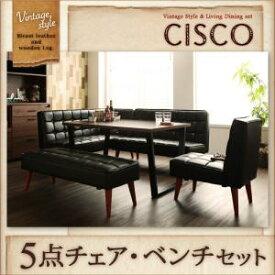 ヴィンテージスタイル・リビングダイニングセット【CISCO】シスコ/5点チェア・ベンチセット