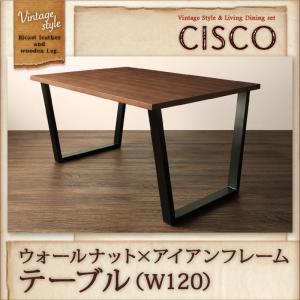 ヴィンテージスタイル・リビングダイニングセット【CISCO】シスコ/ウォールナット×アイアンフレームテーブル(W120)