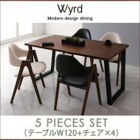 天然木ウォールナットモダンデザインダイニング 【Wyrd】ヴィールド/5点セット(テーブルW120+チェア×4)
