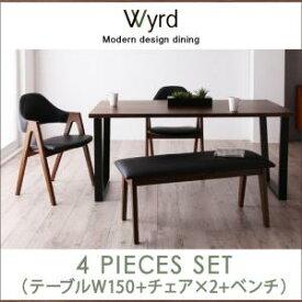 天然木ウォールナットモダンデザインダイニング 【Wyrd】ヴィールド/4点セット(テーブルW150+チェア×2+ベンチ)