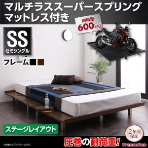 頑丈デザインすのこベッド T-BOARD ティーボード マルチラススーパースプリングマットレス付き ステージレイアウト セミシングル