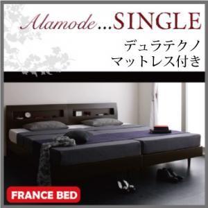 すのこベッド シングル【Alamode】【デュラテクノマットレス付き】 ホワイト 棚・コンセント付きデザインすのこベッド【Alamode】アラモード【代引不可】