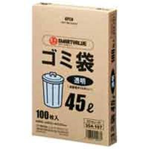 ジョインテックス ゴミ袋 LDD 透明 45L 500枚 N044J-45P