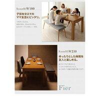 チェア2脚セットライトグレー【Fier】北欧デザインエクステンションダイニング【Fier】フィーア