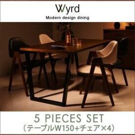 ダイニングセット 5点セット(テーブルW150+チェア×4)【チェア2脚】ブラック×ホワイト 【Wyrd】 天然木ウォールナットモダンデザインダイニング【Wyrd】ヴィールド【代引不可】