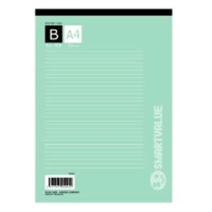 (まとめ)ジョインテックス レポート用紙5冊パック A4B罫 P008J-5P【×10セット】