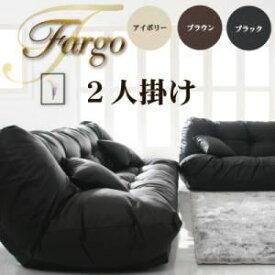 ソファー 2人掛け ブラック フロアリクライニングソファ【Fargo】ファーゴ【代引不可】