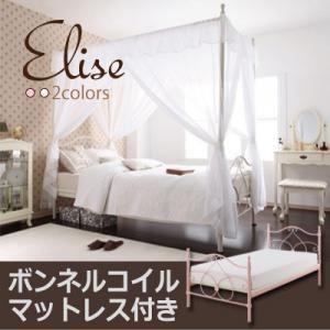 パイプベッド【Elise】【ボンネルコイルマットレス付き】 ホワイト ロマンティック姫系アイアンベッド【Elise】エリーゼ【代引不可】