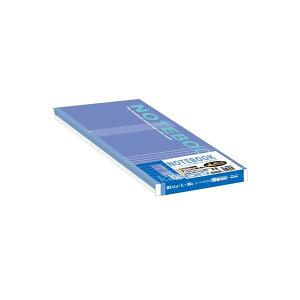 (業務用セット)ナカバヤシ スイング・実用ノート/B5(10冊パック)A罫 ブルー SD-ノ-306A-10PB【×2セット】