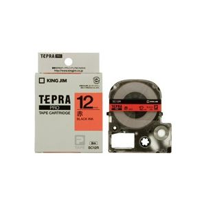 (業務用50セット) キングジム テプラPROテープ/ラベルライター用テープ 【幅:12mm】 SC12R 赤に黒文字