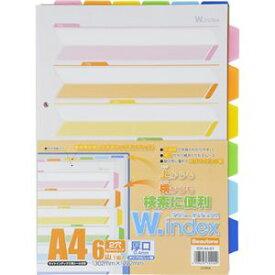 (まとめ) ビュートン ダブル・インデックス A4タテ 2穴 6山+扉紙 IDX-A4-6Y 1組 【×15セット】