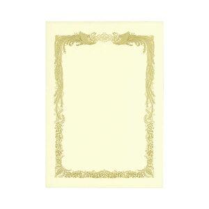 (まとめ) TANOSEE 賞状用紙 クリーム A4 ヨコ書用 業務用パック 1ケース(100枚) 【×2セット】