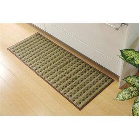 キッチンマット 240 い草ドット柄 ブラウン 『ドロップ』 約80×240cm (裏面:滑りにくい加工)
