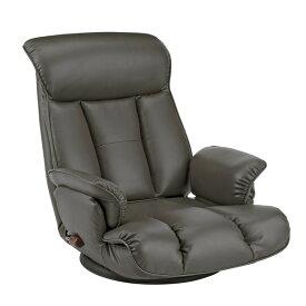 スーパーソフトレザー座椅子/フロアチェア 【ダークグレー】 張地:合成皮革/合皮 肘付き ハイバック 日本製 『昴』 【完成品】【代引不可】