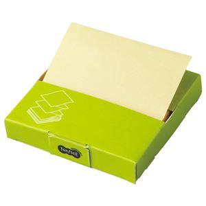 (まとめ) TANOSEE 片手で取れるポップアップふせん 紙箱付 75×75mm イエロー 1冊 【×20セット】