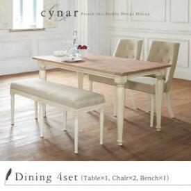 ダイニングセット 4点セット【cynar】フレンチシック シャビーデザインダイニング【cynar】チナール【代引不可】