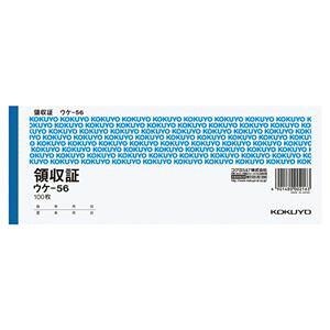 (まとめ) コクヨ 領収証 小切手判・ヨコ型 ヨコ書 二色刷り 100枚 ウケ-56 1冊 【×30セット】
