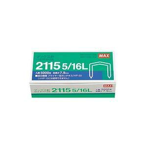 (業務用50セット) マックス ボステッチ針 2115 5/16L MS90012 5000本