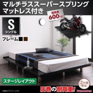 すのこベッド シングル【マルチラススーパースプリングマットレス付き ステージレイアウト】フレームカラー:ブラック 頑丈デザインすのこベッド T-BOARD ティーボード【代引不可】