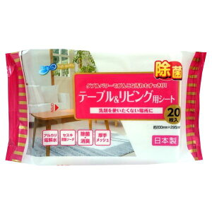 (まとめ)昭和紙工 JEL電解水+セスキテーブル&リビング用シート20枚 【×5点セット】