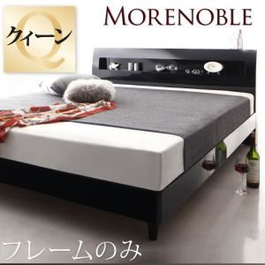 すのこベッド クイーン【Morenoble】【フレームのみ】ノーブルホワイト 鏡面光沢仕上げ・モダンデザインすのこベッド【Morenoble】モアノーブル【代引不可】