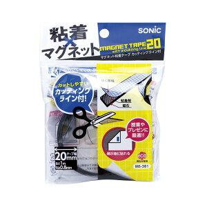 (まとめ) ソニック マグネット粘着シート カッティングライン付 MS-381 1巻入 【×10セット】