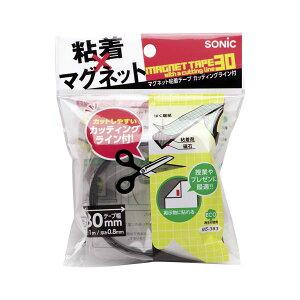 (まとめ) ソニック マグネット粘着シート カッティングライン付 MS-383 1巻入 【×5セット】