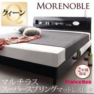 すのこベッド クイーン【Morenoble】【マルチラススーパースプリングマットレス付き】アーバンブラック 鏡面光沢仕上げ・モダンデザインすのこベッド【Morenoble】モアノーブル【代引不可】