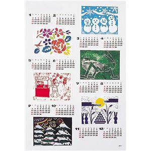 (まとめ)アーテック 美術カレンダー 2014年 【×30セット】